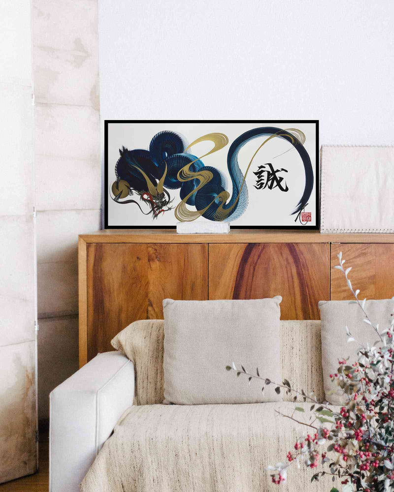 products/japanese_dragon_painting_DRG_W_0030_1b.jpg