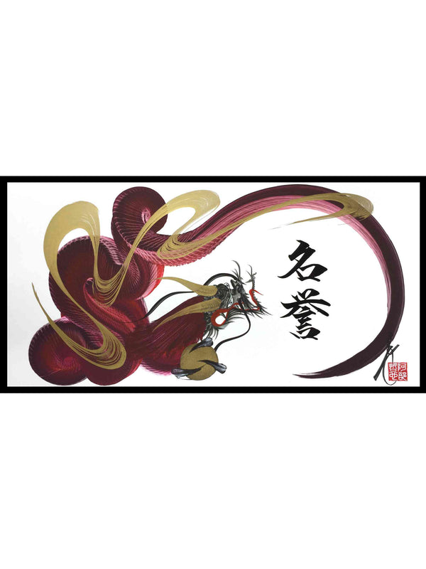 japanese dragon painting DRG W 0031 1