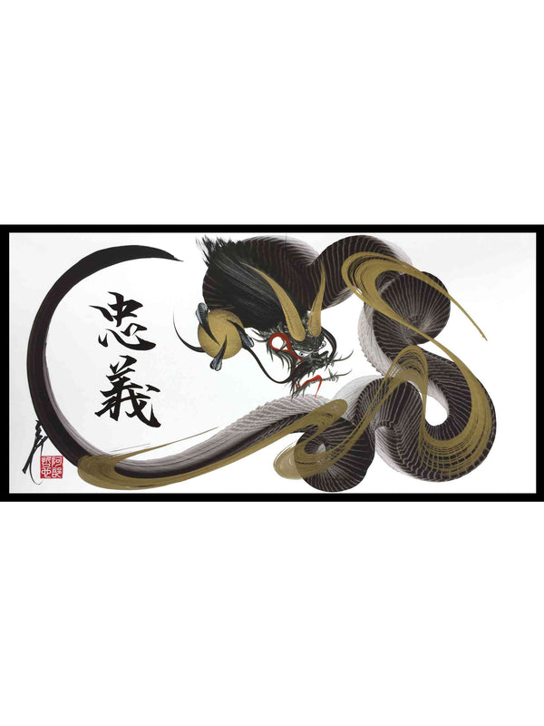 japanese dragon painting DRG W 0032 1