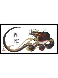 japanese dragon painting DRG W 0033 1