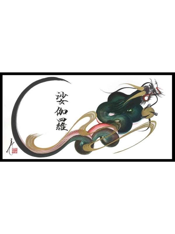 japanese dragon painting DRG W 0035 1