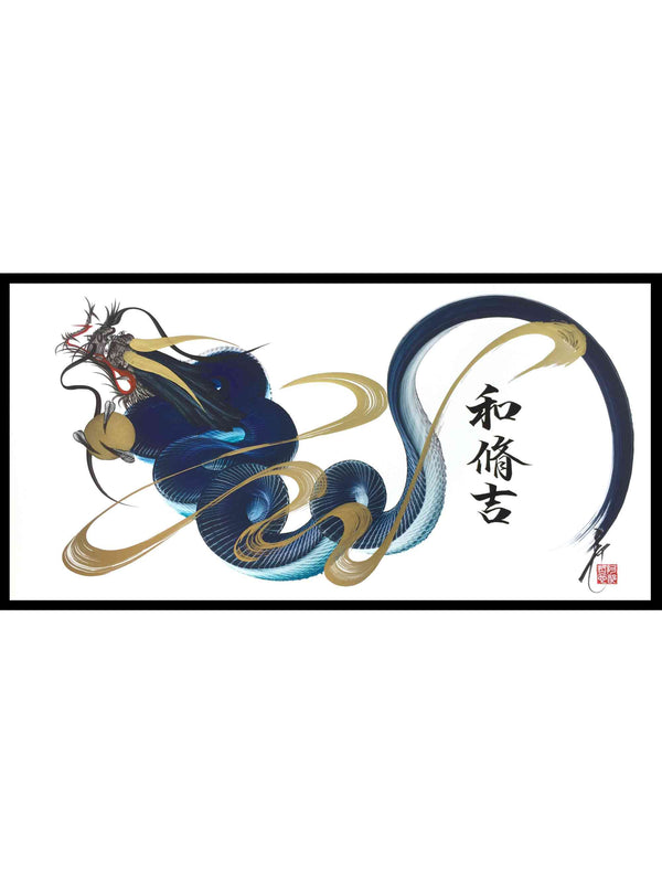 japanese dragon painting DRG W 0036 1