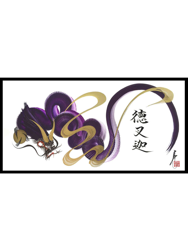 japanese dragon painting DRG W 0037 1