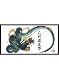 japanese dragon painting DRG W 0038 1
