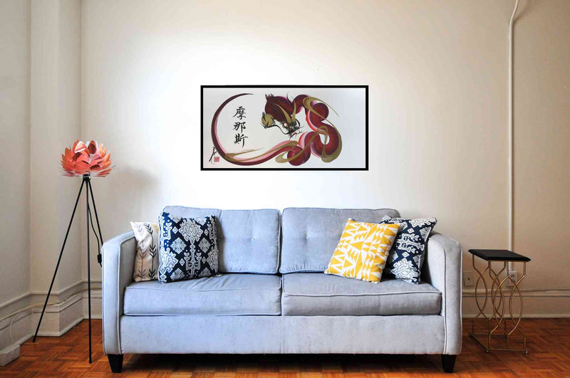 products/japanese_dragon_painting_DRG_W_0039_1b.jpg