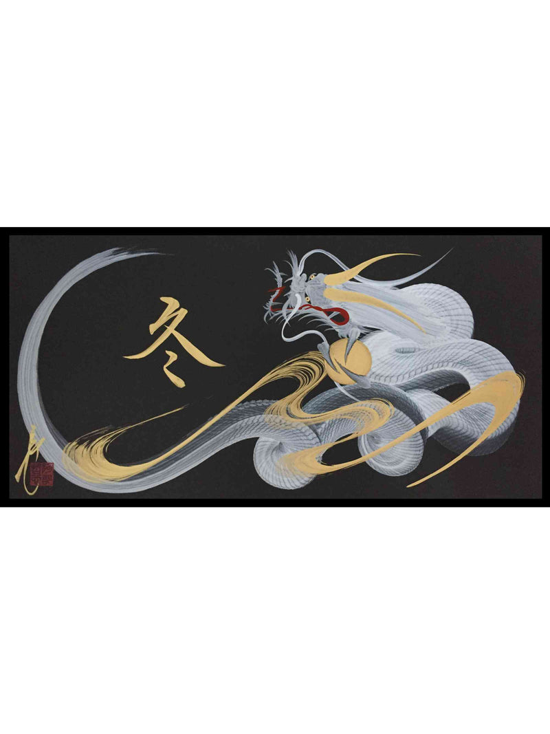 products/japanese_dragon_painting_DRG_W_0050_1.jpg
