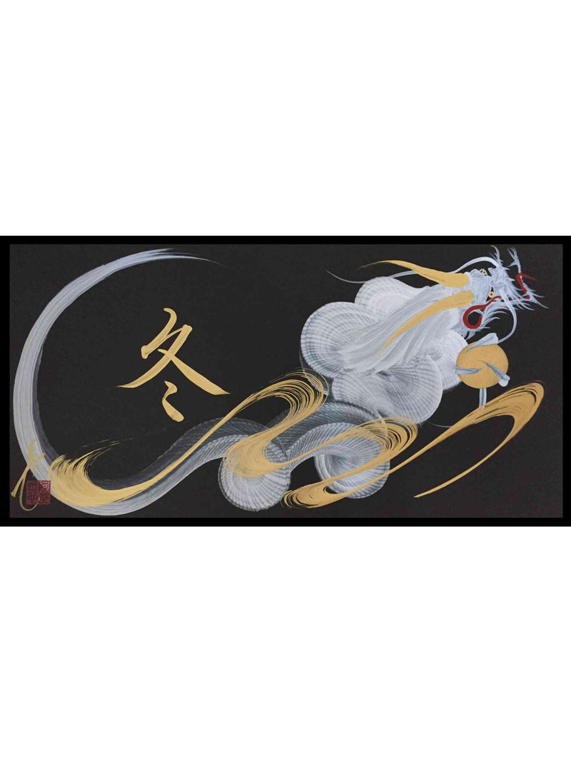 products/japanese_dragon_painting_DRG_W_0052_1.jpg