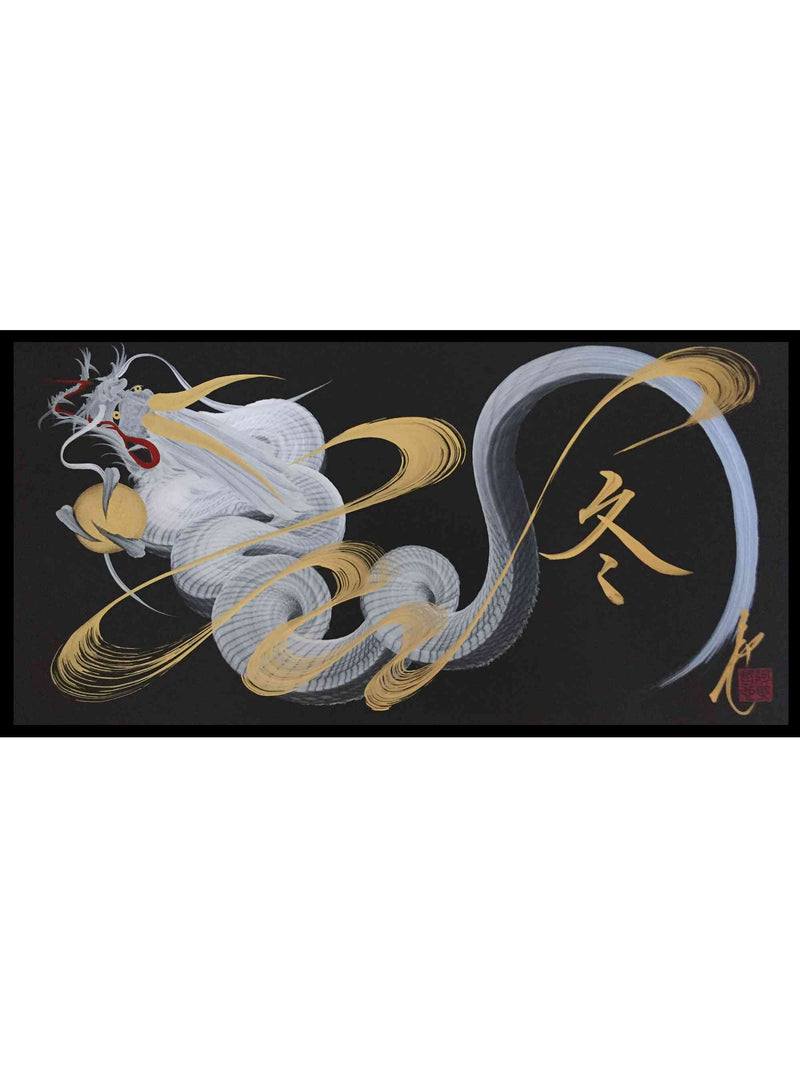 products/japanese_dragon_painting_DRG_W_0053_1.jpg