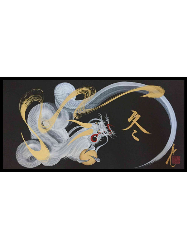 japanese dragon painting DRG W 0056 1