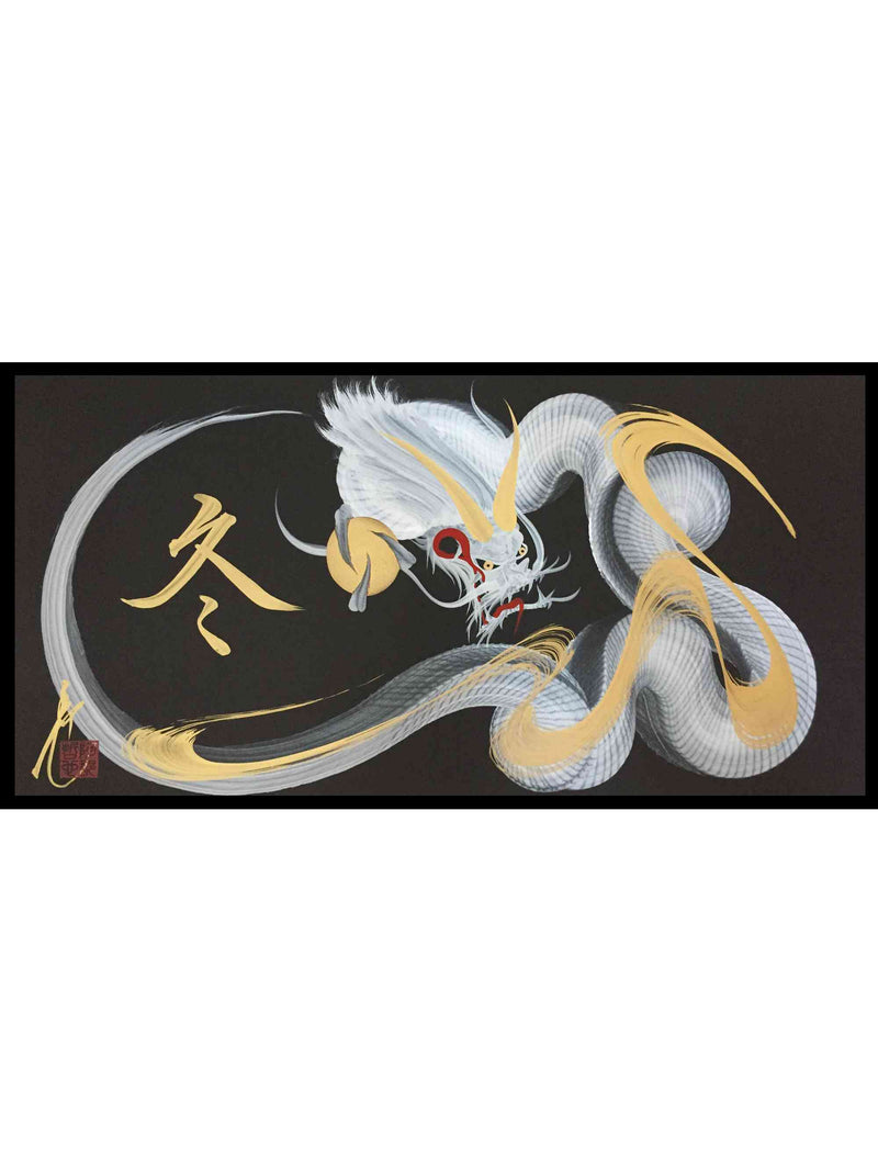 products/japanese_dragon_painting_DRG_W_0057_1.jpg
