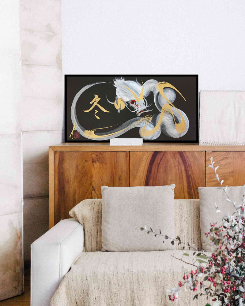 products/japanese_dragon_painting_DRG_W_0057_1b.jpg