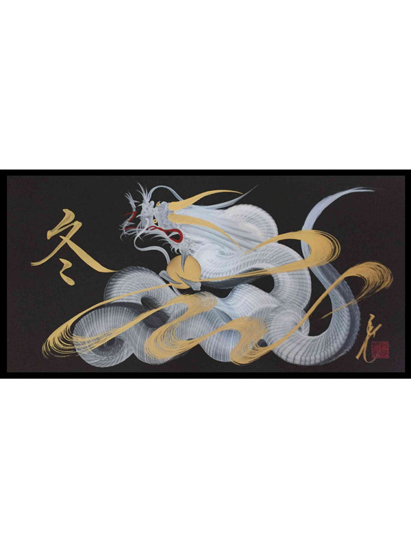 japanese dragon painting DRG W 0058 1