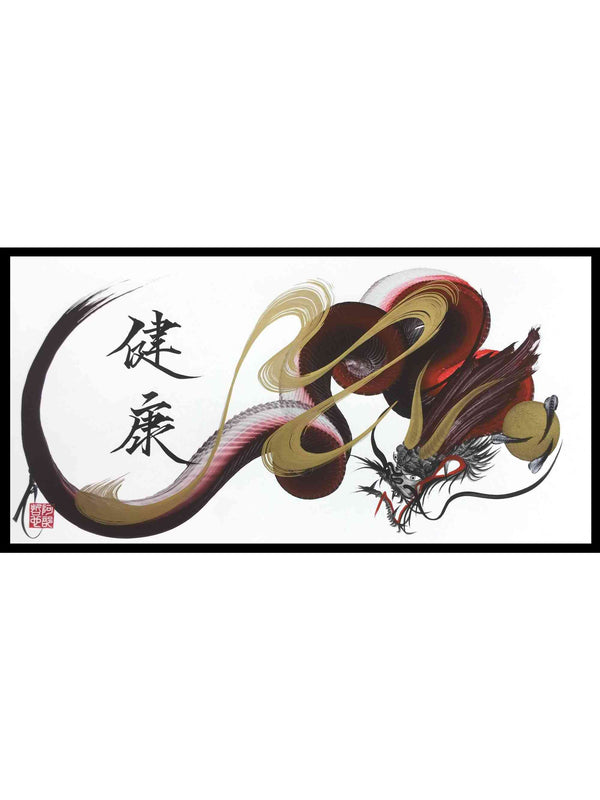 japanese dragon painting DRG W 0091 1