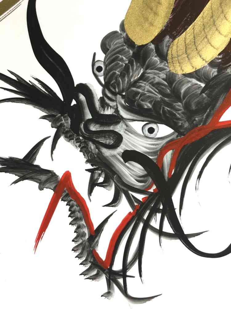 products/japanese_dragon_painting_DRG_W_0091_2.JPG