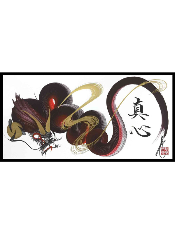japanese dragon painting DRG W 0092 1