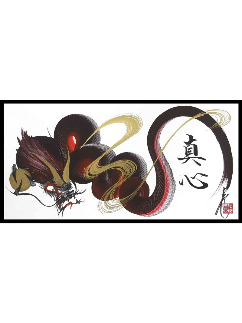 products/japanese_dragon_painting_DRG_W_0092_1.jpg