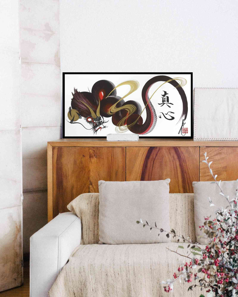 products/japanese_dragon_painting_DRG_W_0092_1b.jpg