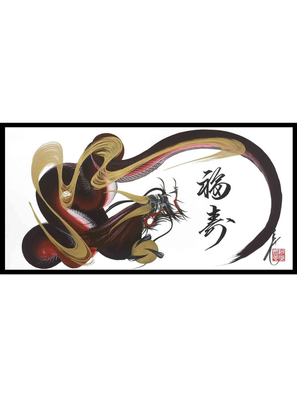 japanese dragon painting DRG W 0093 1