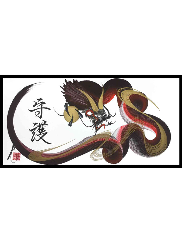 japanese dragon painting DRG W 0094 1