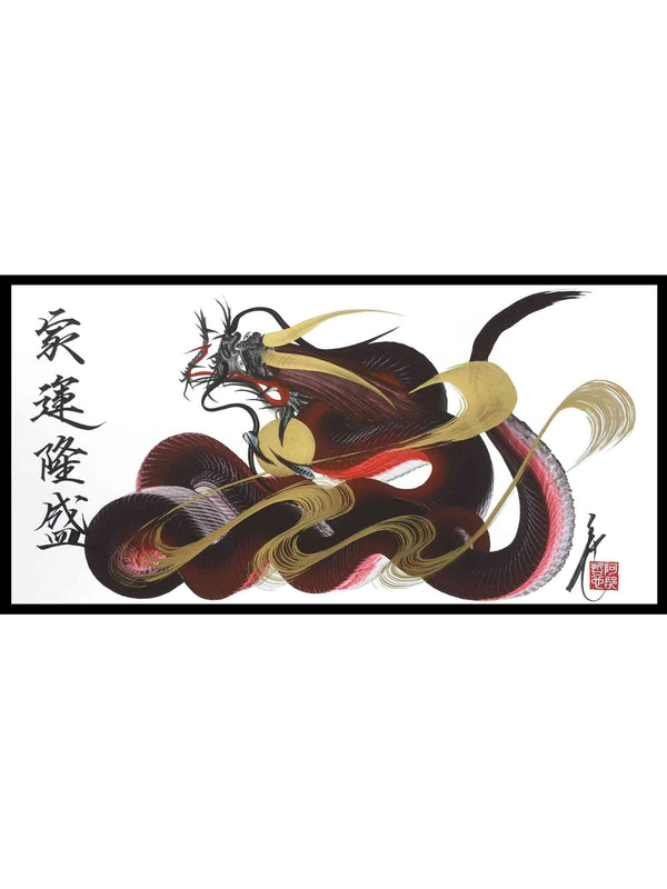 japanese dragon painting DRG W 0095 1