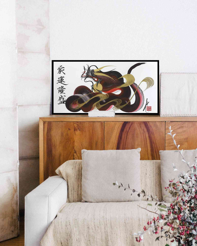 products/japanese_dragon_painting_DRG_W_0095_1b.jpg