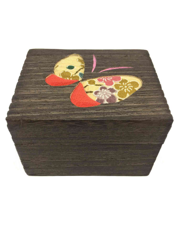 small kimekomi box BOX B 004 1