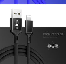 Load image into Gallery viewer, 2m Nylon Braided Tangle-Free USB Cable with Gold-Plated Connectors for iPhone
