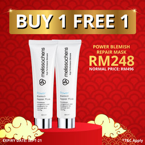【BUY 1 FREE 1】Power Blemish Repair Mask