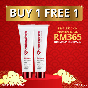 【BUY 1 FREE 1】Timeless Skin Firming Mask