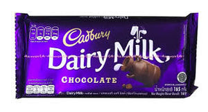 Cadbury All Varian 165gr 1 Ctn (Isi 72 pcs)