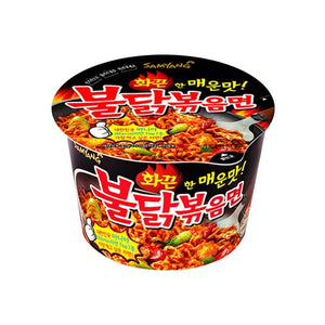 HOT CHICKEN RAMEN SPICY BOWL 105GR