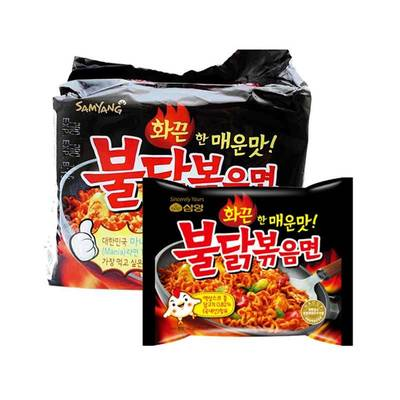 Hot Chicken Ramen Spicy Pack @5 Pcs