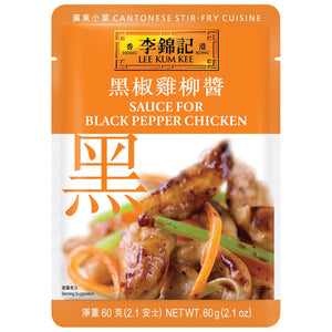 Lee Kum Kee Sauce For Black Pepper Chicken (MOS) -box 720 gr