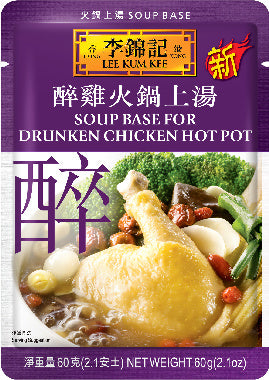 Lee Kum Kee sauce For chicken hot pot ( MOS ) - Box 720 gr