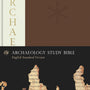 ESV Archaeology Study Bible (Hardcover)