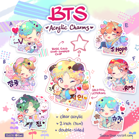 BTS Charms (2 inch clear acrylic)