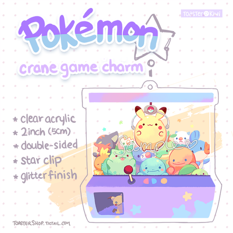 Pokemon Claw Game Charms (2 inch Clear Acrylic)