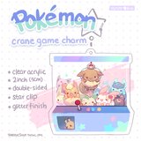 Eeveelutions Claw Game Charms (2 inch Clear Acrylic)