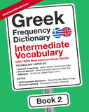 Greek Frequency Dictionary 2 - Intermediate Vocabulary - 2501 - 5000 Most Common Greek Words