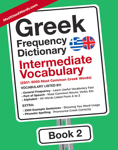 Greek Frequency Dictionary 2 - Intermediate Vocabulary - 2501 - 5000 Most Common Greek WordsMostUsedWordsFrequency Dictionary MostUsedWords