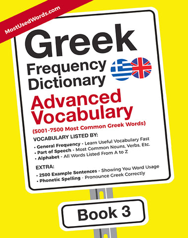 Greek Frequency Dictionary 3 - Advanced Vocabulary - 5001- 7500 Most Common Greek WordsMostUsedWordsFrequency Dictionary MostUsedWords