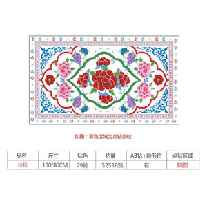The New 5d Diamond Embroidery Diamond Mosaic Special Shaped Living Room Bedroom - coolelectronicstore.com