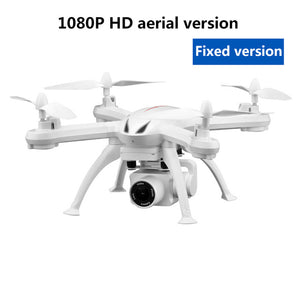 Drone X6S HD camera 480p / 720p / 1080p quadcopter fpv drone one-button return flight hover RC helicopter VS XY4 VS E58 - coolelectronicstore.com