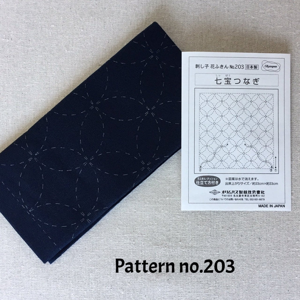 Sashiko Samplers - Navy and Light Blue