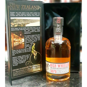The NZ Whisky Collection High Wheeler 21YO MasterBlend 350ml