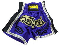 Muay Thai Shorts (Purple) - For The Fighter - Boxing BJJ MMA Muay Thai Equipment Store