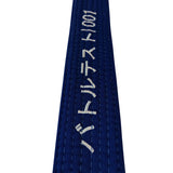 AKADAMiE Blue Belt - For The Fighter - Boxing BJJ MMA Muay Thai Equipment Store