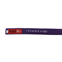 AKADAMiE Purple Belt - For The Fighter - Boxing BJJ MMA Muay Thai Equipment Store