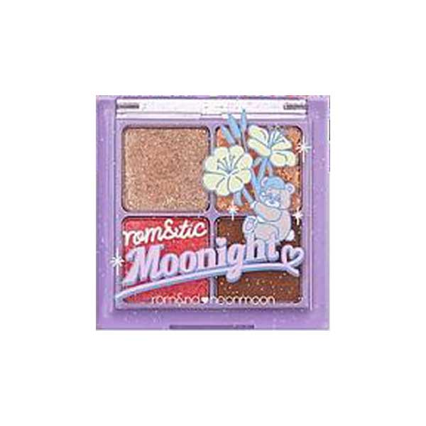 Rom&nd Eye Shadow [rom&nd]  *Limited Edition* Neonmoon Better Than Eyes (3 Colors)