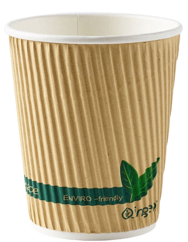 8oz Biodegradable Compostable Brown Triple Layer Ripple Coffee Cups
